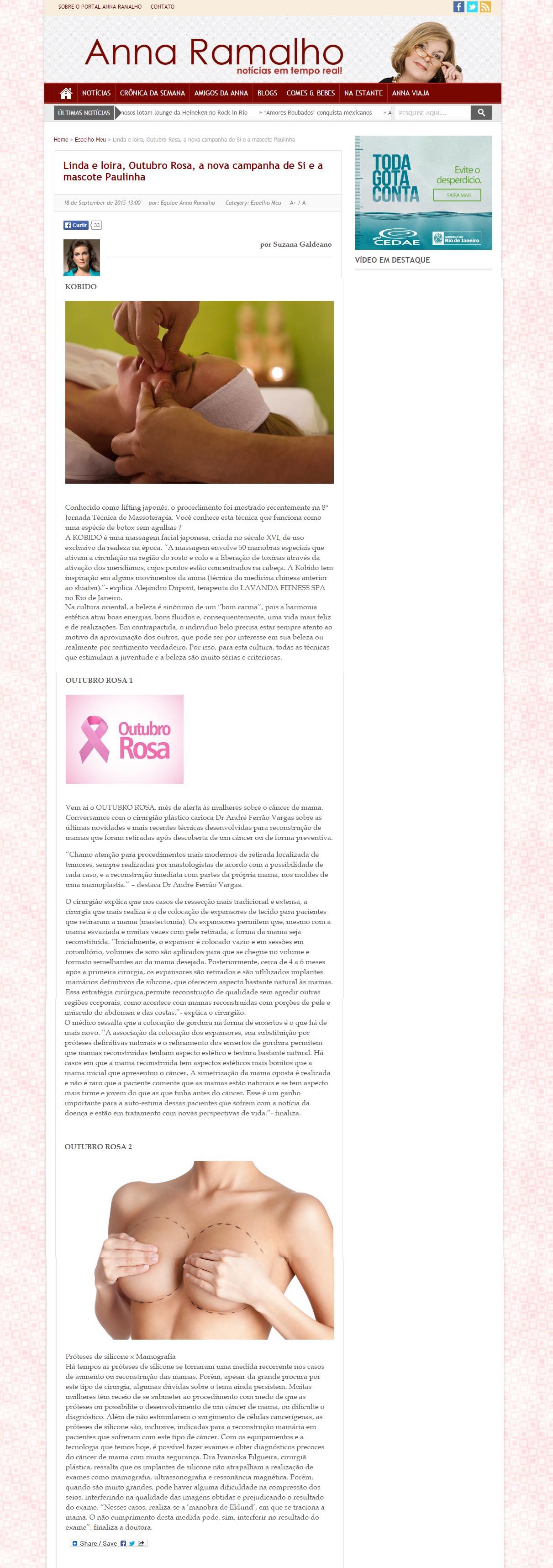 Site Ana Ramalho